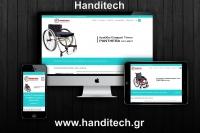 handitech presentation