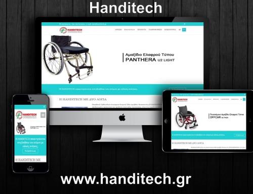 Handitech – Ортопедические-Инвалидные-Врачебные Приспособление Салоники