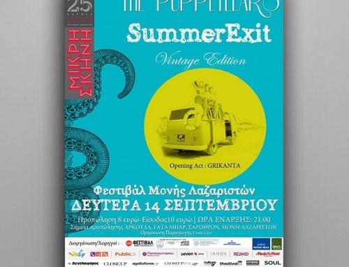 Φεστιβάλ Μονής Λαζαριστών Poster