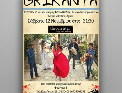 Плакат события музыкальной группы Grikanta