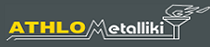 athlometalliki-logo