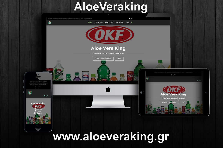 Aloeveraking presentation VDesigns