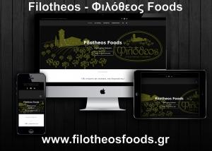 Filotheosfoods - Φιλόθεος presentation VDesigns