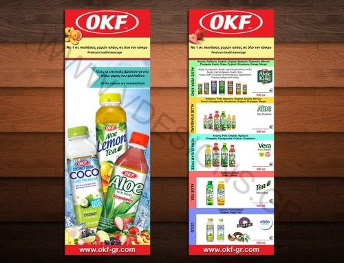 Aloe Vera Drinks OKF Beach Bar Pricelist Summer 2017