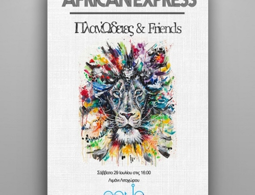 African Express ΠλανΏδειες & Friends αφίσα – poster
