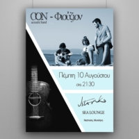 CON - Φιούζιον αφίσα