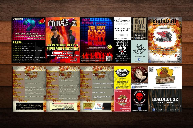 Eightball Club Thessaloniki September Prospectus