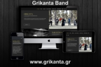 Grikanta, Pizzica band folk