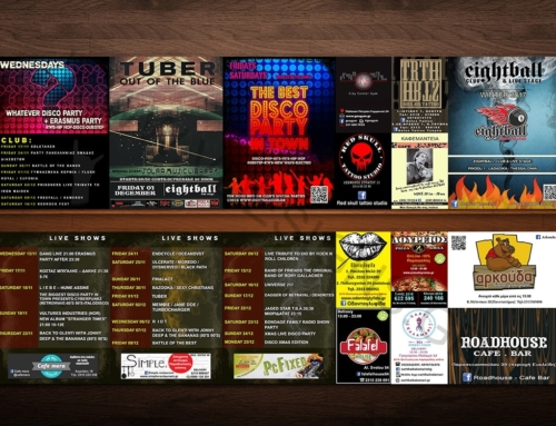 Eightball Club Live Stage Φυλλάδιο Νοέμβριος 2017