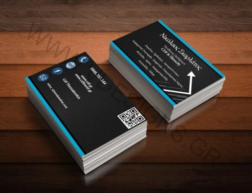 Business card Νικόλαος Σκαρλάτος