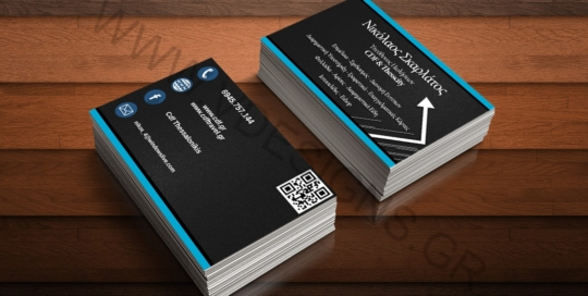 Business card Νικόλαος Σκαρλάτος | Nikolaos Skarlatos