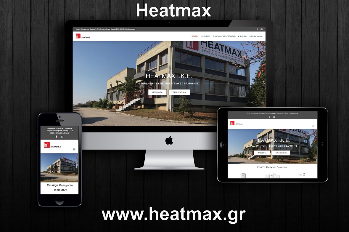 Heatmax website presentation vdesigns