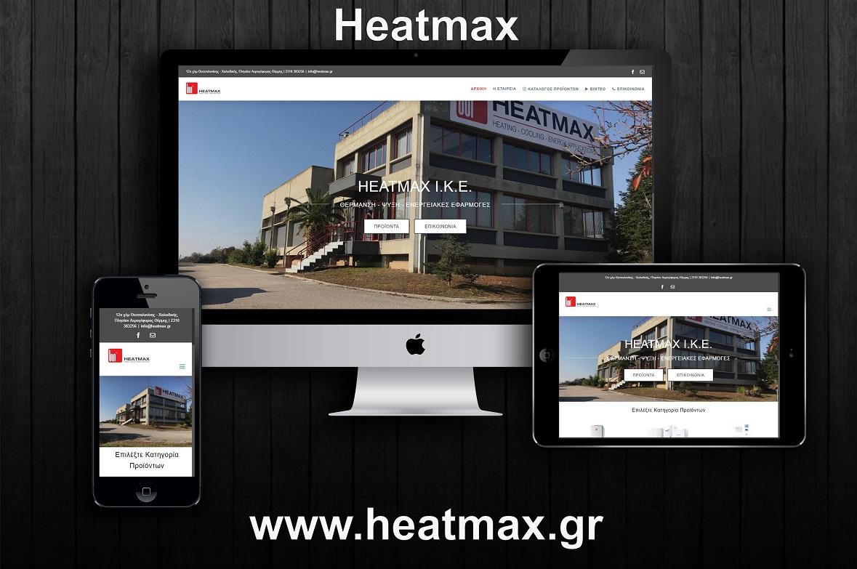 Heatmax website presentation vdesigns