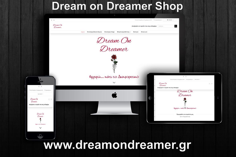 Dream on Dreamer | Κατάστημα με χειροποίητα καλλιτεχνήματα | Αθήνα - Μαρούσι