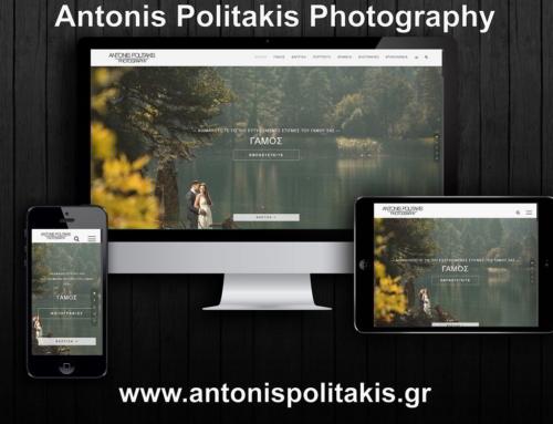 Αντώνης Πολιτάκης | Φωτογράφος