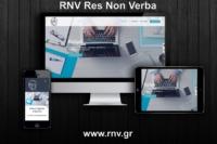 RNV presentation Φαρμακευτική Εταιρία