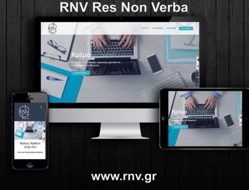 RNV Res Non Verba Ελληνική Φαρμακευτική Εταιρεία