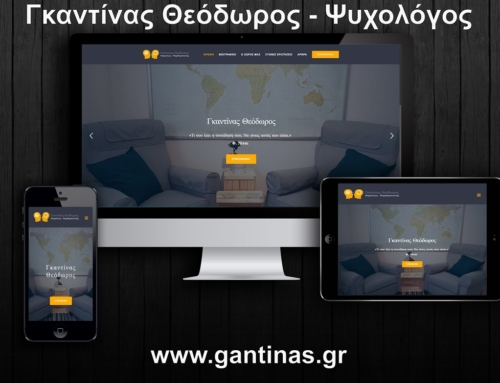 Gantinas Theodoros Psychologist Website