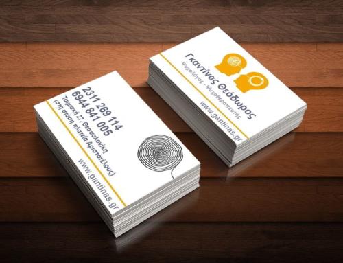 Business card Gantinas Theodoros Psychologist