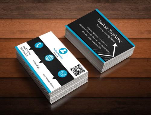 Σχεδίαση Επαγγελματικής Κάρτας