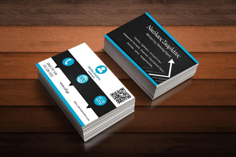 Business card Nikos