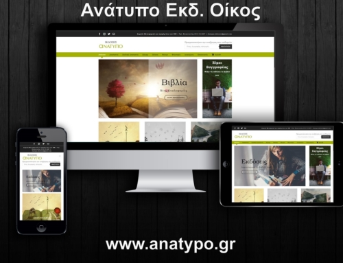 Anatypo Book Publisher Website Presentation