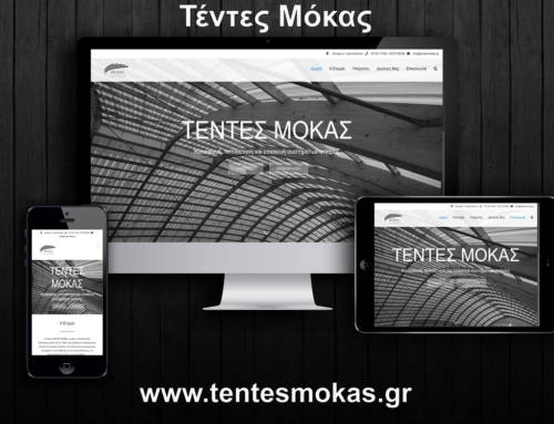 Τέντες Μόκας | Συστήματα Σκίασης – Πέργκολες – Ζελατίνες – Σίτα Θεσσαλονίκη