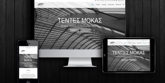 Τέντες Μόκας   Συστήματα Σκίασης - Πέργκολες - Ζελατίνες - Σίτα Θεσσαλονίκη